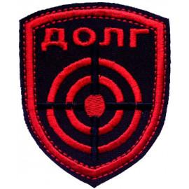 """Russian STALKER special """"DUTY"""" patch 102"""