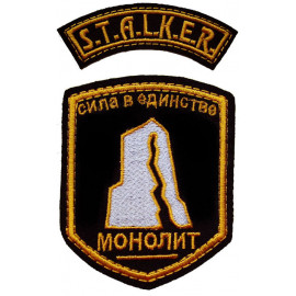 Russian STALKER Monolith set of 2 patches 104