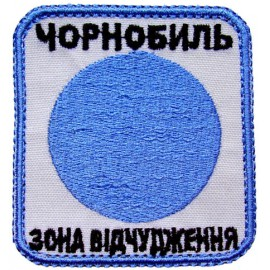 Chernobyl Exclusion Zone patch 111