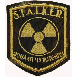 Russian AIRSOFT Exclusion Zone STALKER camouflage patch 121