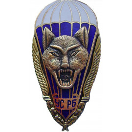 Russian SPETSNAZ special badge with LYNX