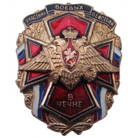 """Russian Badge """"CHECHNYA MILITARY OPERATIONS PARTICIPANT"""""""
