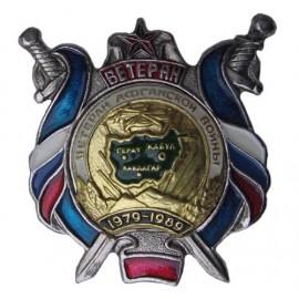 Russian Award Badge VETERAN OF AFGHANISTAN WAR Red Star