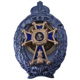 Russian Militia Metal Badge BEST POLICE INSPECTOR Award