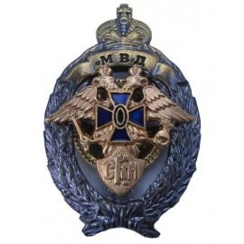 Russian Militia BEST CRIMINAL POLICEMAN Award Badge RUS