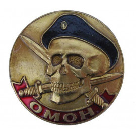 Russian OMON special military badge