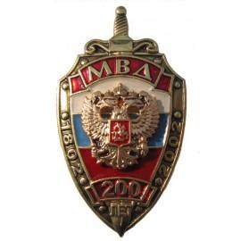"""Russian Award badge """"200 YEARS MVD ANNIVERSARY"""""""