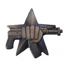 Russian Military SPETSNAZ badge with gun