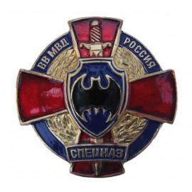 Russian MVD SPETSNAZ Military badge with Bat