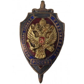 Russian FEDERAL SECURITY SERVICE Badge with Eagle