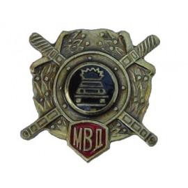 Russian MVD CAR INSPECTION SERVICE metal badge GAI