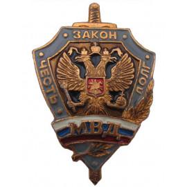 Russian MVD Badge LAW HONOUR DUTY Award grey