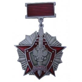 Russian VV MVD MEDAL 2-nd Grade Award Red Star Badge SF