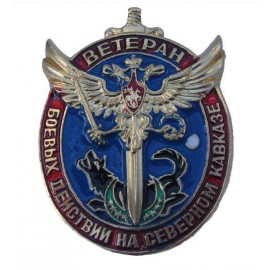 Russian Medal VETERAN OF MILITARY OPERATIONS on North CAUCASUS