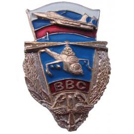 Russian Military AIR FORCE badge VVS