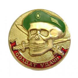Russian Spetsnaz badge SOLDIER OF LUCK Green Beret