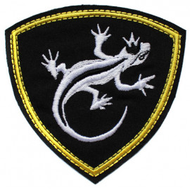 Russian Special force Internal Troops Russian Army Ural district lizard patch