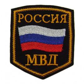 Russian Ministry of Internal Affairs patch MVD
