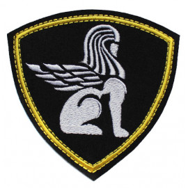 Russian Special force Internal Troops North-West district patch