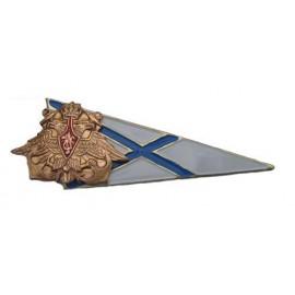 Russian MARINES Beret INSIGNIA Navy FLAG Eagle badge