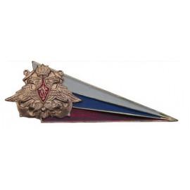 Russian MARINES Beret INSIGNIA - VMF Naval Eagle